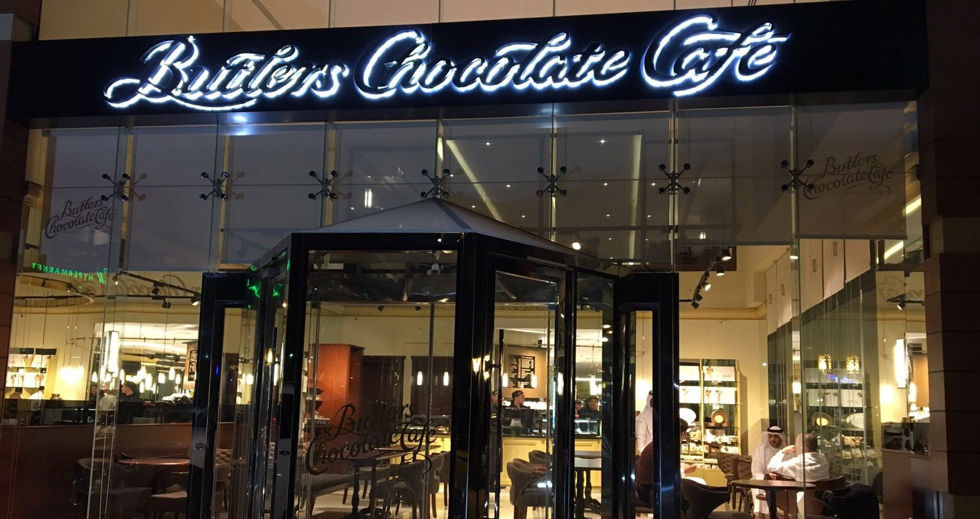 Butlers Chocolates Butlers Chocolate Café, Dammam